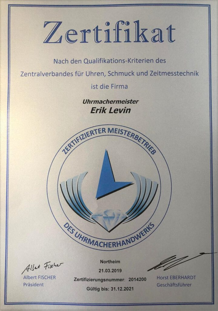 Zertifikat des Zentralverbands für Uhren, Schmuck und Zeitmesstechnik